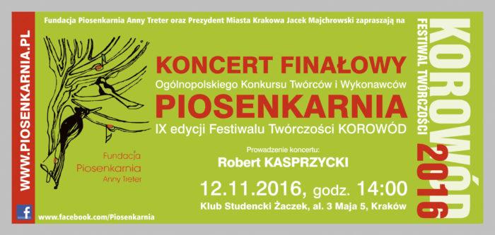 zaproszenie-konc_final2016